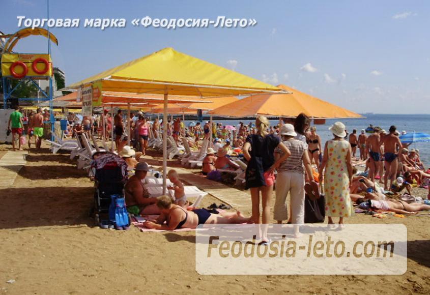 Первый городской пляж в Феодосии - фотография № 4