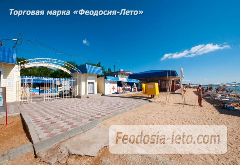Пляж Баунти в Феодосии - фотография № 12