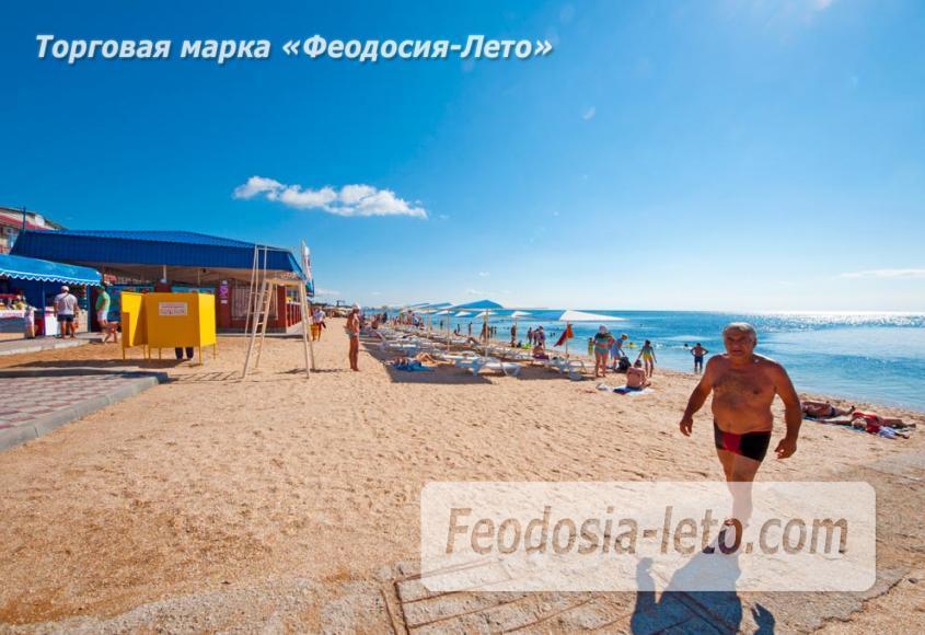 Пляж Баунти в Феодосии - фотография № 5