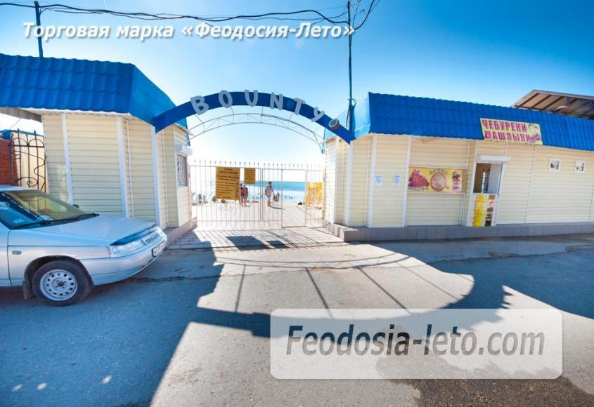 Пляж Баунти в Феодосии - фотография № 6