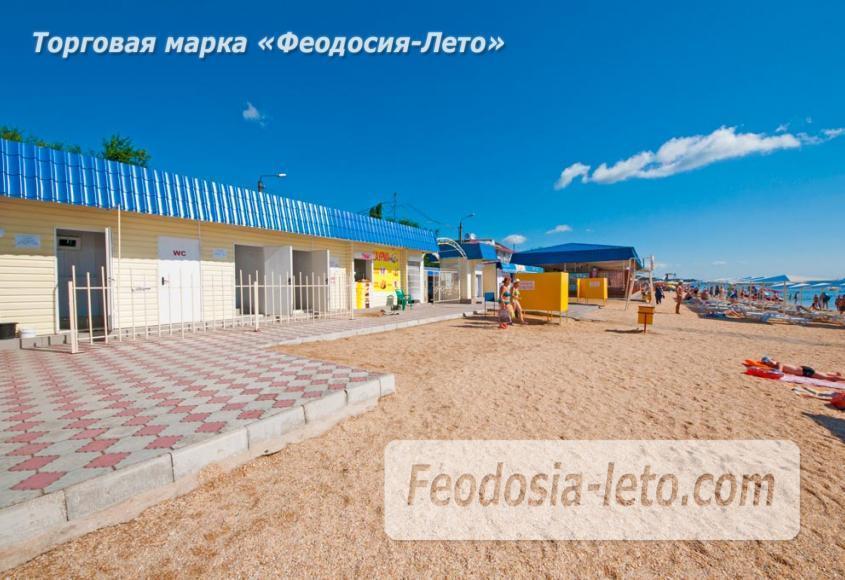 Пляж Баунти в Феодосии - фотография № 9