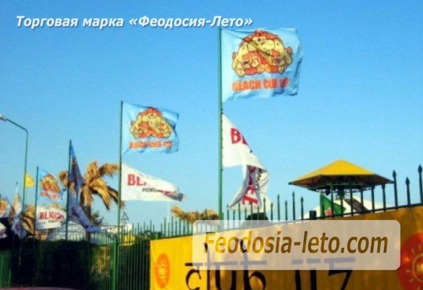 Пляж клуб 117 в Феодосии - фотография № 5