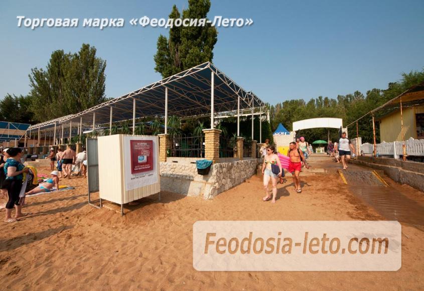 Пляж Лазурный берег (Динамо) в Феодосии - фотография № 6