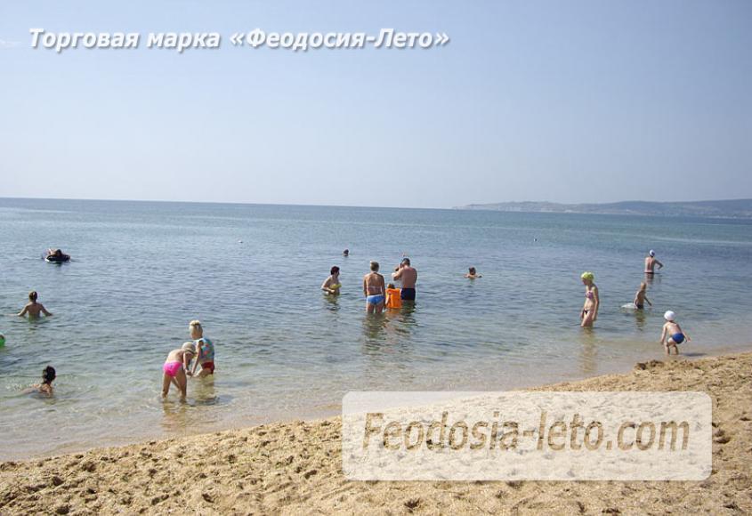 Золотой пляж в Феодосии - фотография № 16