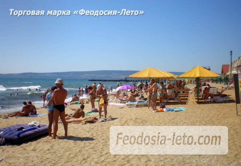 Золотой пляж в Феодосии - фотография № 9