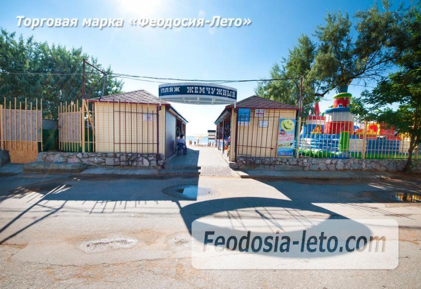 Пляж Жемчужный в Феодосии - фотография № 1