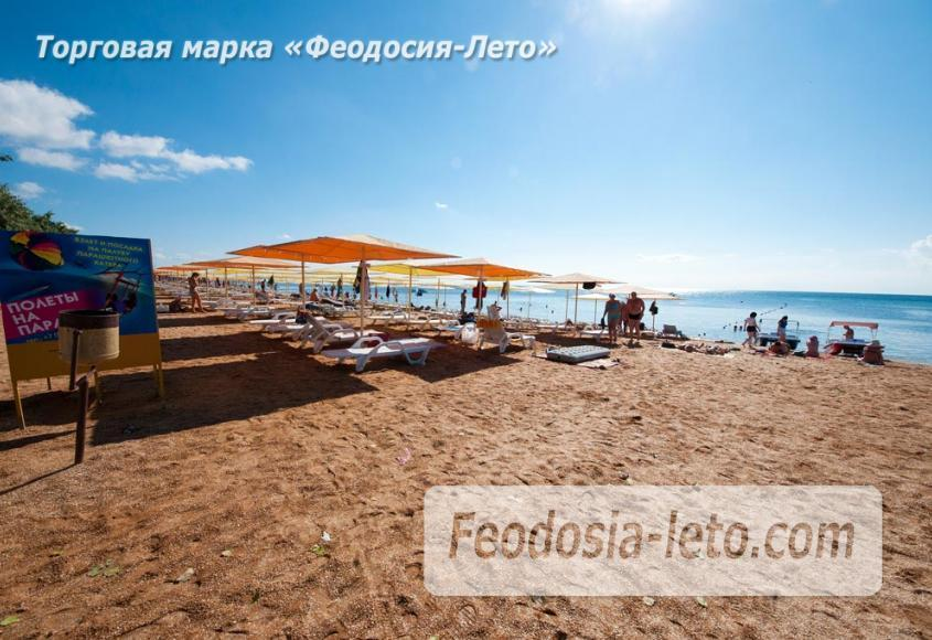 Пляж Жемчужный в Феодосии - фотография № 10