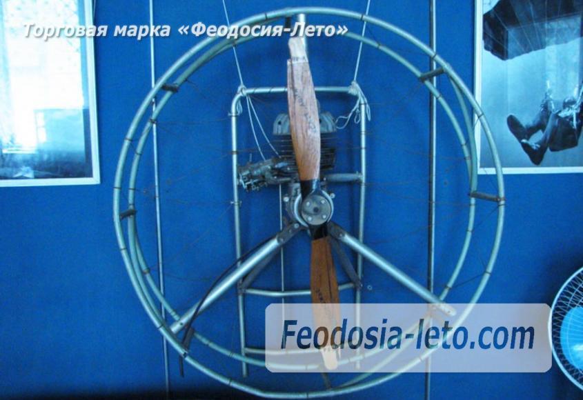 Феодосия музей Дельтапланеризма - фотография № 9