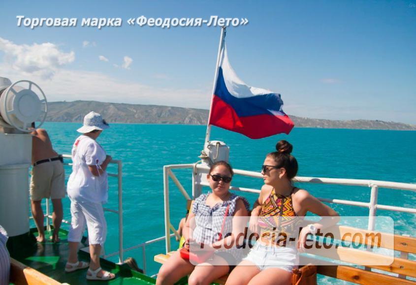 Морские экскурсии в Феодосии - фотография № 12