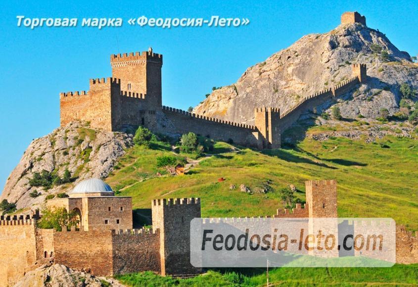 Судакская крепость - фотография № 12