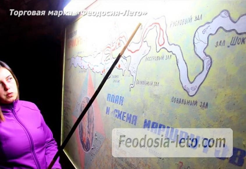 Экскурсия из Феодосии в Мраморные пещеры - фотография № 1