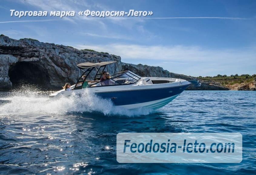 Морские прогулки из Феодосии - фотография № 1
