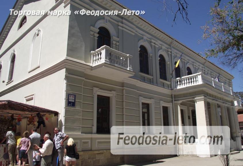 музей города Феодосия - фотография № 12