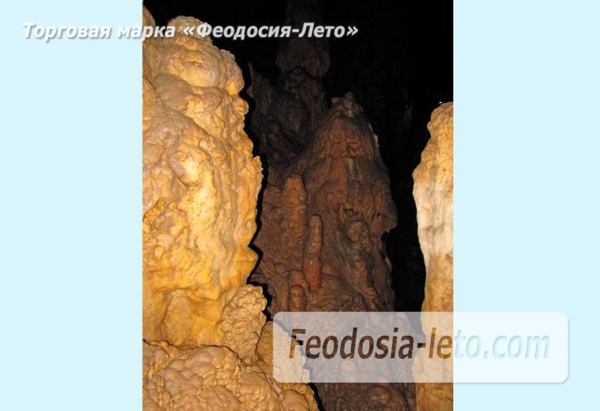 Феодосия экскурсии. Мраморные пещеры - фотография № 13