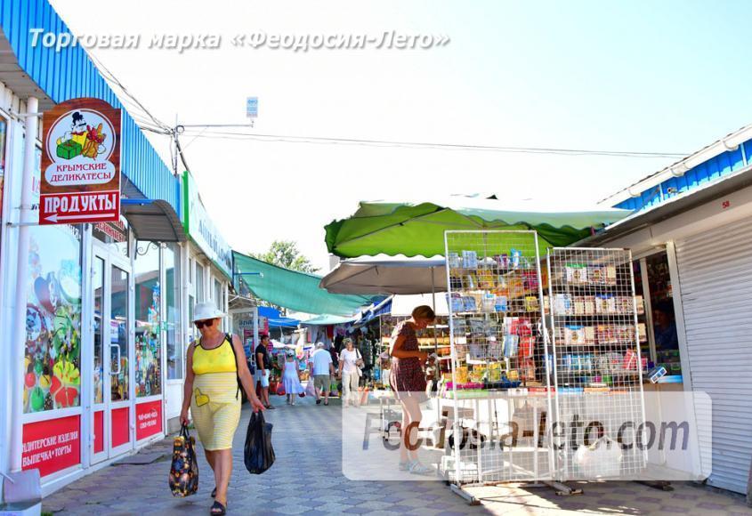 Центральный рынок Феодосии - фотография № 12