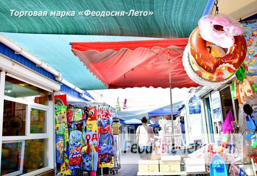 Центральный рынок Феодосии - фотография № 13