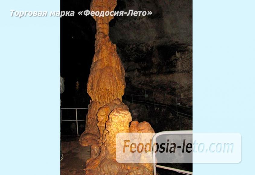 Феодосия экскурсии. Мраморные пещеры - фотография № 15