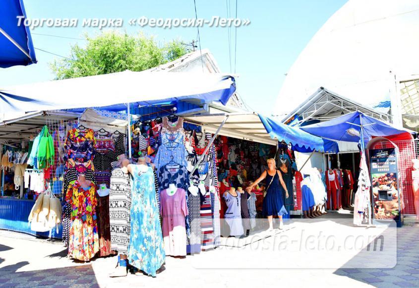Центральный рынок Феодосии - фотография № 14