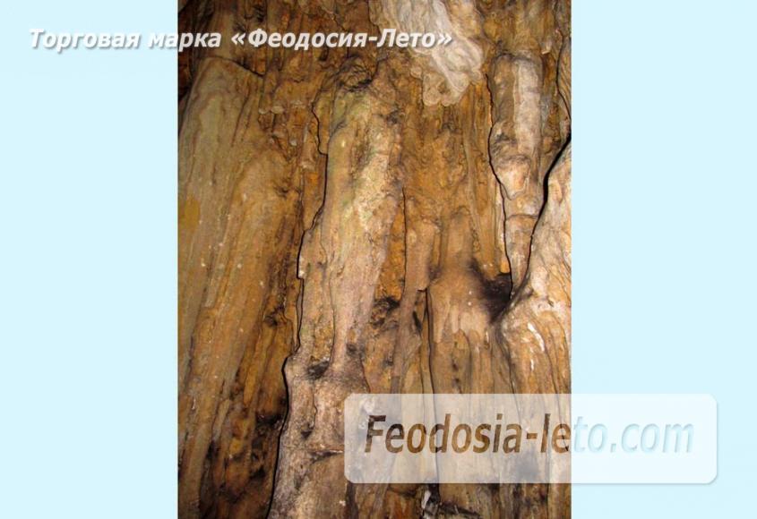 Феодосия экскурсии. Мраморные пещеры - фотография № 16
