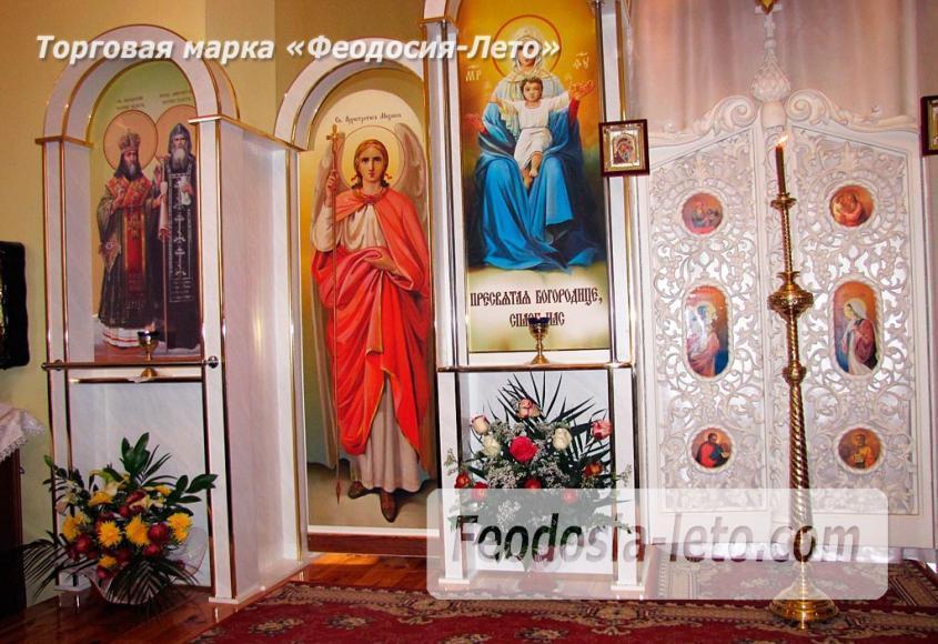 Храм Архистратига Михаила в Феодосии - фотография № 19