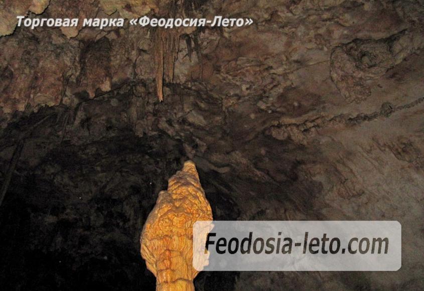 Феодосия экскурсии. Мраморные пещеры - фотография № 17