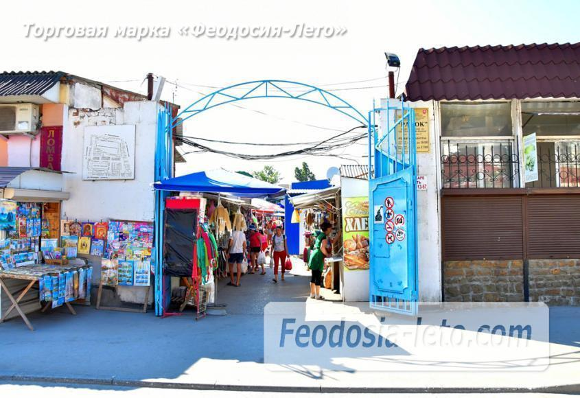Центральный рынок Феодосии - фотография № 16