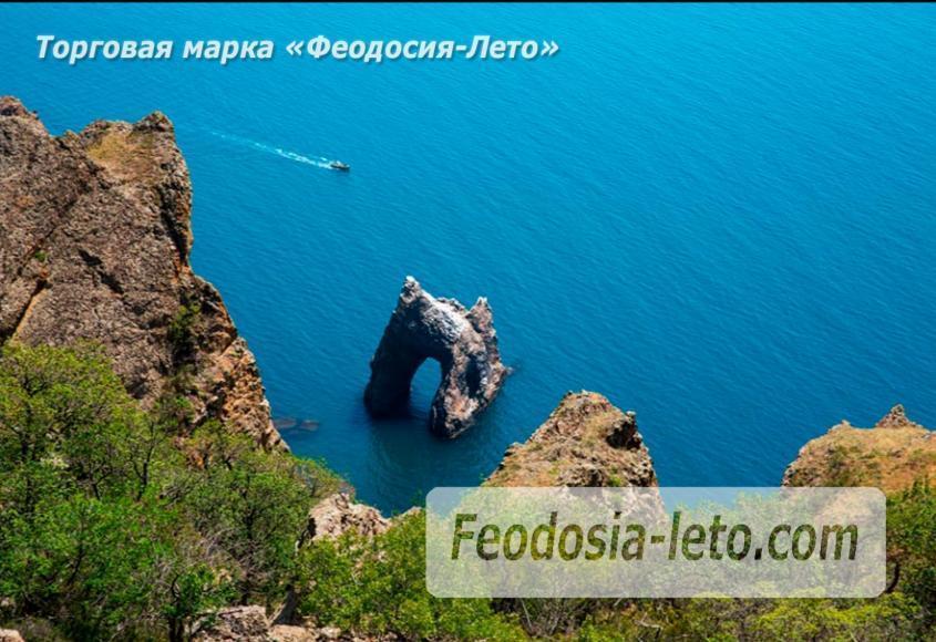 Морские экскурсии в Феодосии - фотография № 18