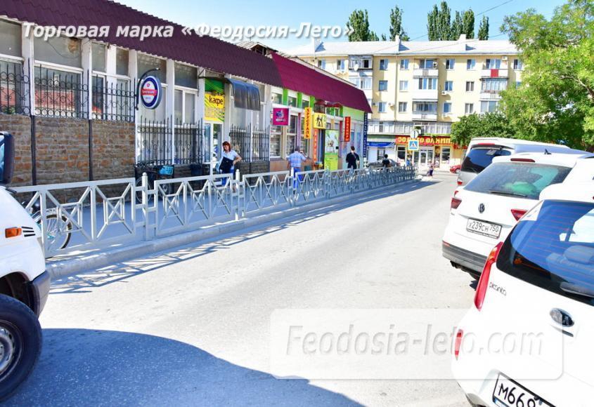 Центральный рынок Феодосии - фотография № 17