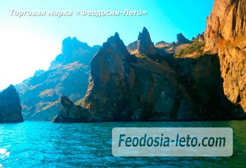 Морские экскурсии в Феодосии - фотография № 20