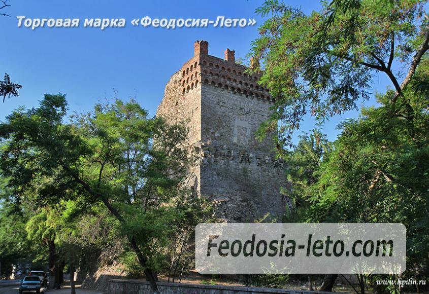 Башня Константина в Феодосии - фотография № 1