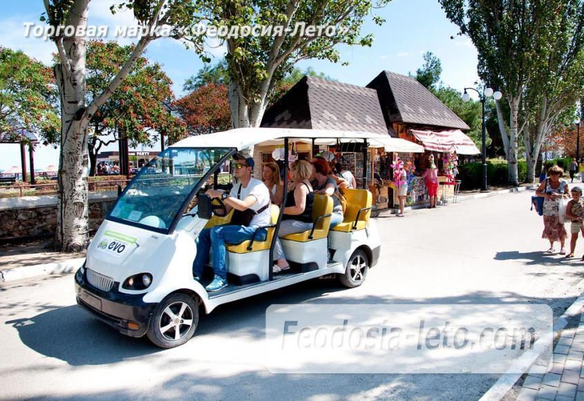 Экскурсии по городу Феодосия на электромобилях - фотография № 1
