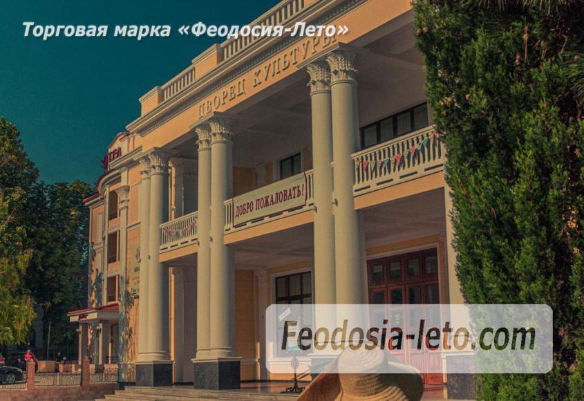 ПешеходнаяэкскурсияпоФеодосии - фотография № 1