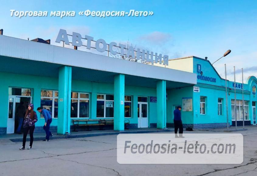 Автовокзал, билеты и расписание движения автобусов в г. Феодосия - фотография № 1