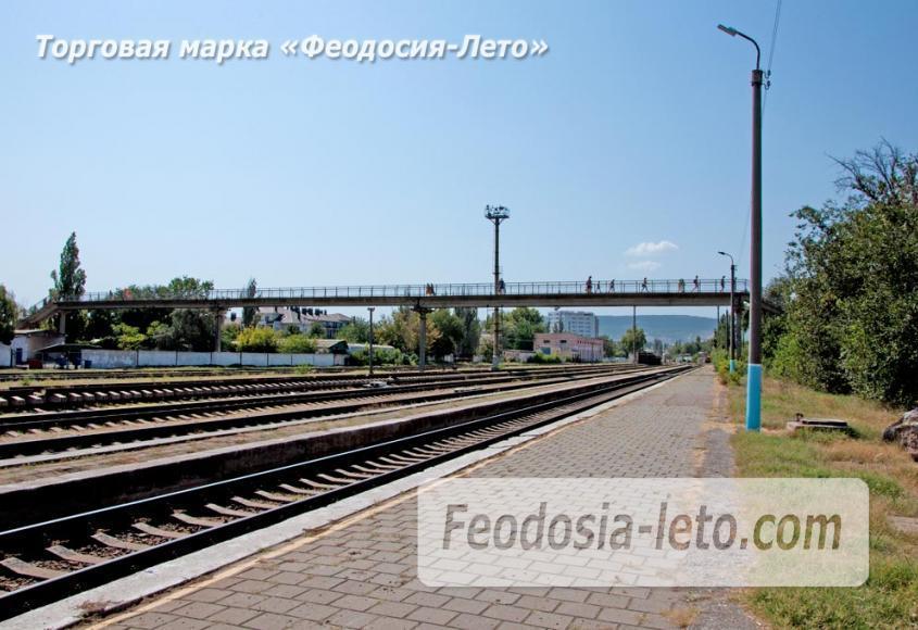 Мост в Феодосии на станции Айвазовская на пути к Черноморской набережной и пляжу - фотография № 1
