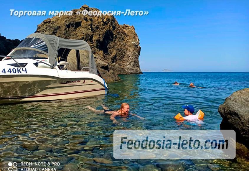 Морские прогулки из Феодосии - фотография № 2