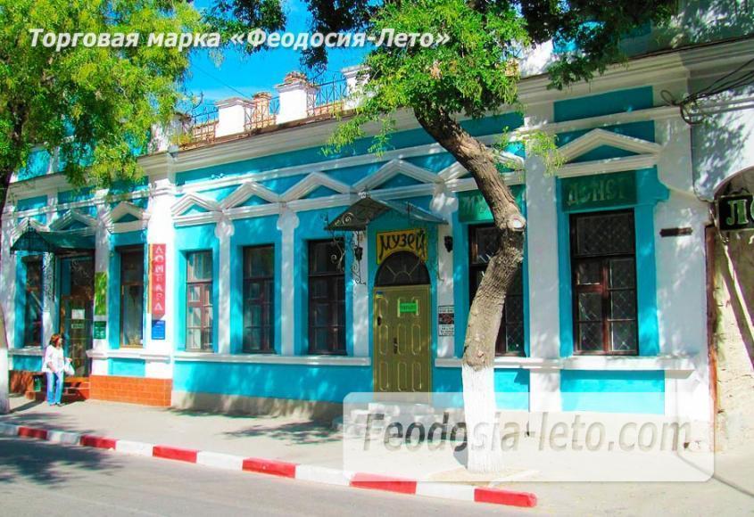 Феодосия музей Дельтапланеризма - фотография № 1