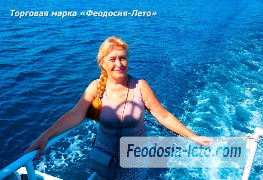 Морские экскурсии в Феодосии - фотография № 22