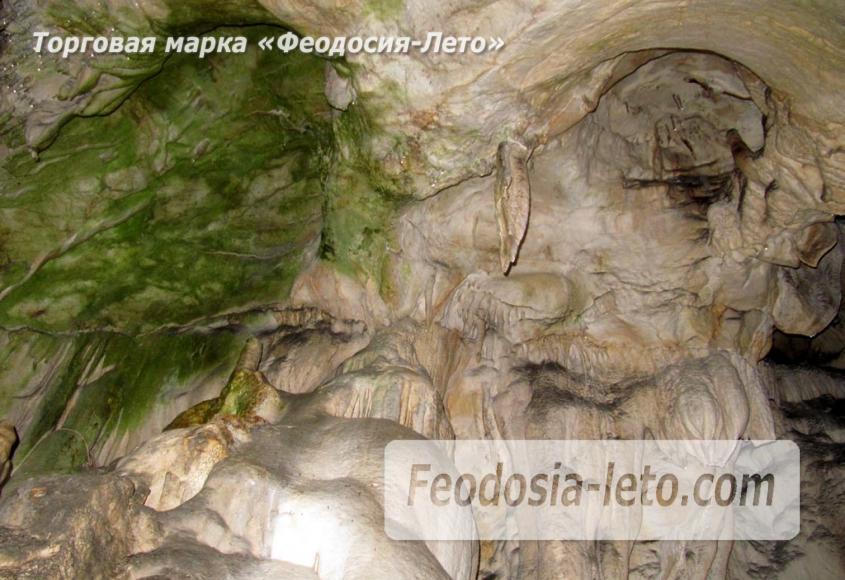 Феодосия экскурсии. Мраморные пещеры - фотография № 2
