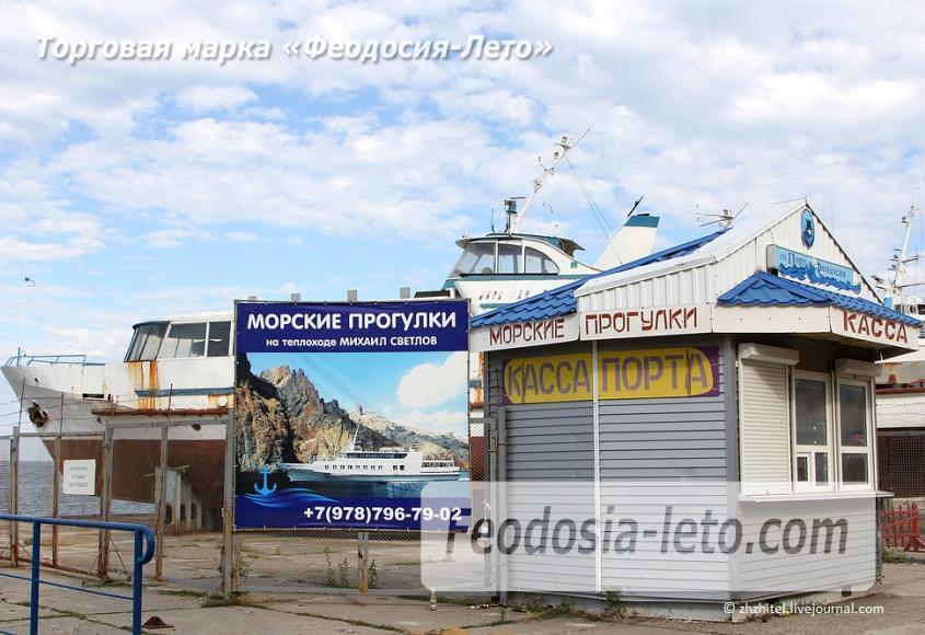 Морские экскурсии в Феодосии - фотография № 24