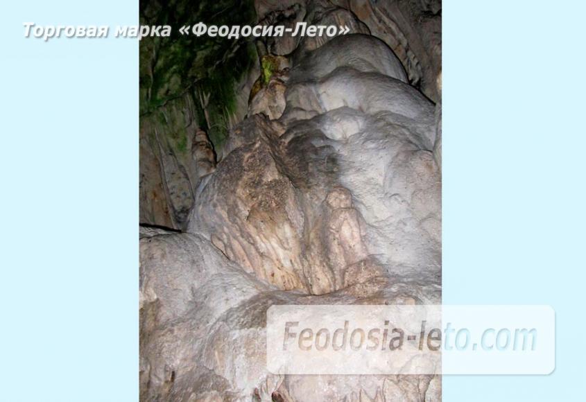 Феодосия экскурсии. Мраморные пещеры - фотография № 21