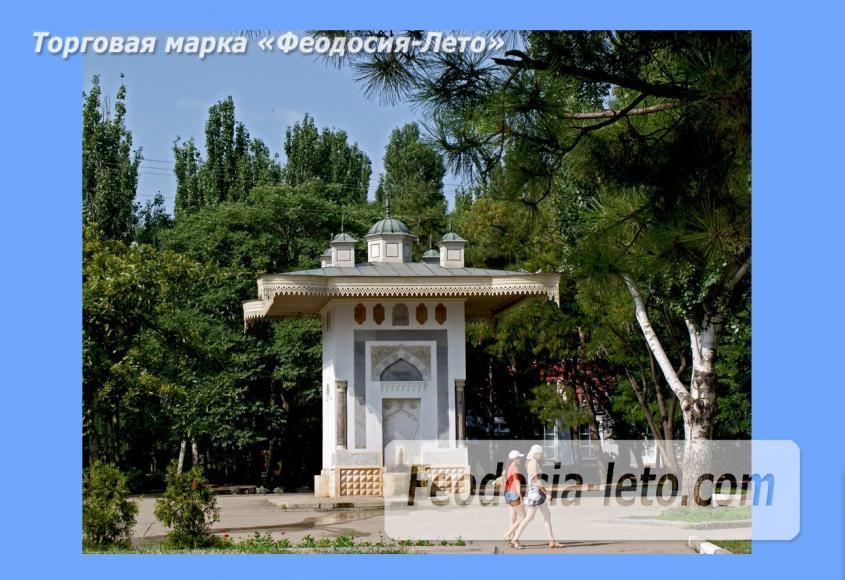 Индивидуальные экскурсии по Крыму из Феодосии на автомобиле - фотография № 20