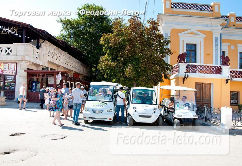 Экскурсии по городу Феодосия на электромобилях - фотография № 2