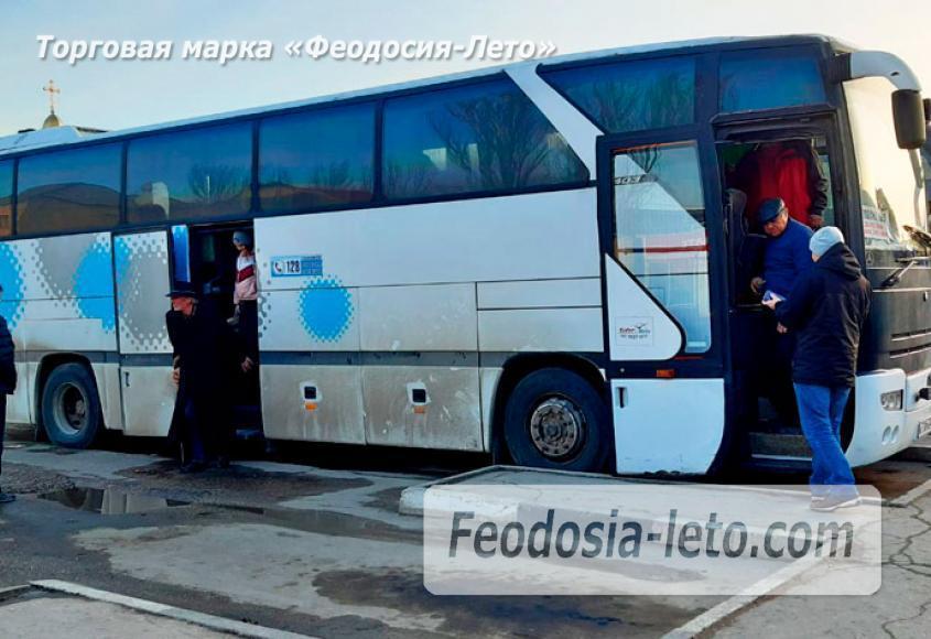 Автовокзал, билеты и расписание движения автобусов в г. Феодосия - фотография № 2