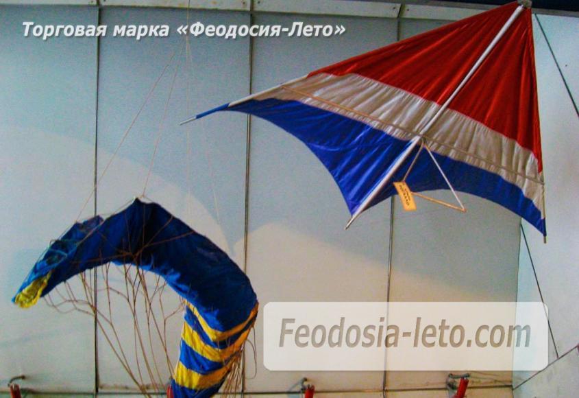 Феодосия музей Дельтапланеризма - фотография № 2