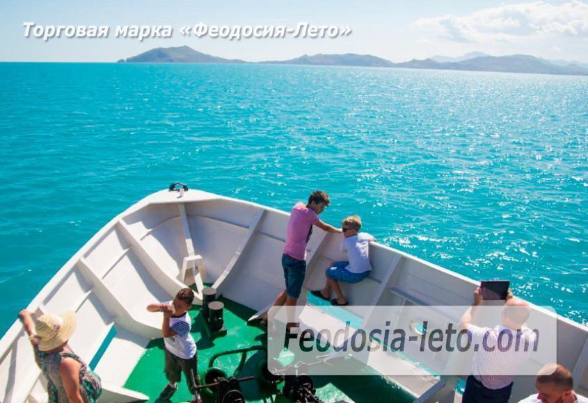 Морские экскурсии в Феодосии - фотография № 2