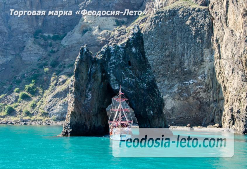 Морские экскурсии в Феодосии - фотография № 31