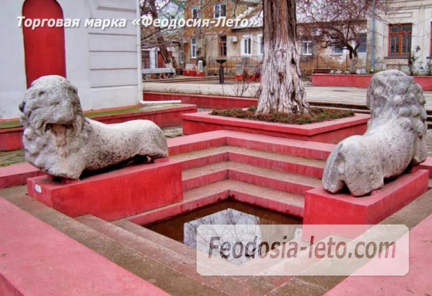 музей города Феодосия - фотография № 3