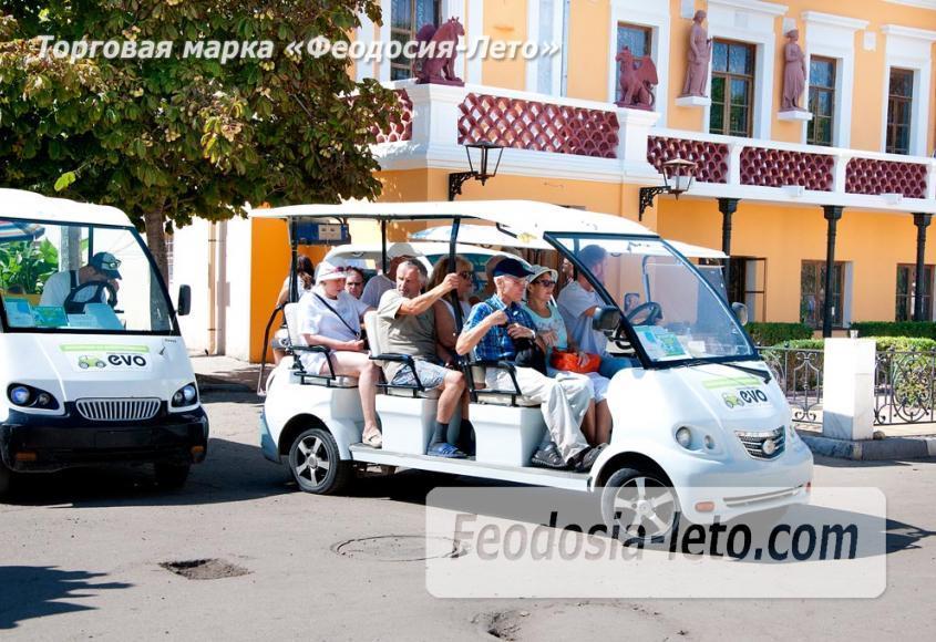 Экскурсии по городу Феодосия на электромобилях - фотография № 3