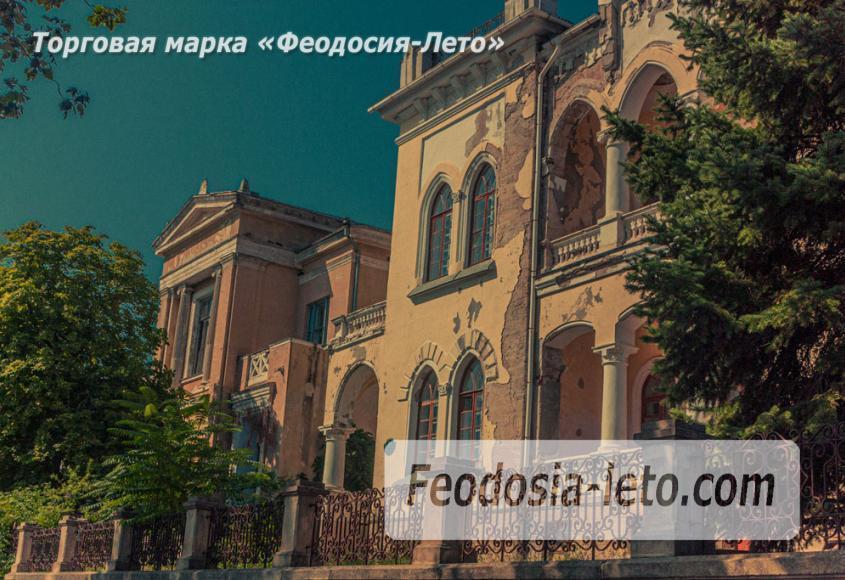 ПешеходнаяэкскурсияпоФеодосии - фотография № 3