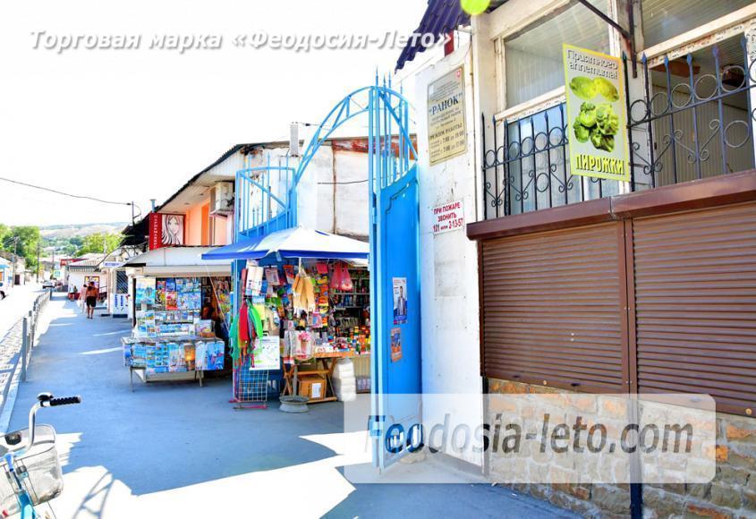 Центральный рынок Феодосии - фотография № 3